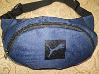 (13*28)Детская сумка на пояс PUMA Оксфорд ткань спортивные барсетки сумка Девочка и мальчиктолько опт