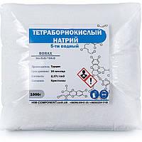 Бура (Тетраборнокислый натрий 5-водный) 1 кг, фото 1