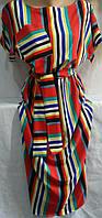 Платье с полосками женское (ПОШТУЧНО), фото 1
