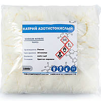 Нитрит натрия (натрий азотистокислый) 1 кг