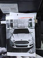Мануал Ford Fusion USA - Руководство по ремонту и эксплуатации на английском языке