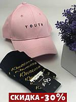 Комплект Бейсболка кепка Youth (розовая) застежка метал + носки Юность молодость