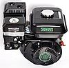 Двигун GrunWelt GW170F-T/20 +БЕЗКОШТОВНА ДОСТАВКА! бензиновий, під шліци, фото 3