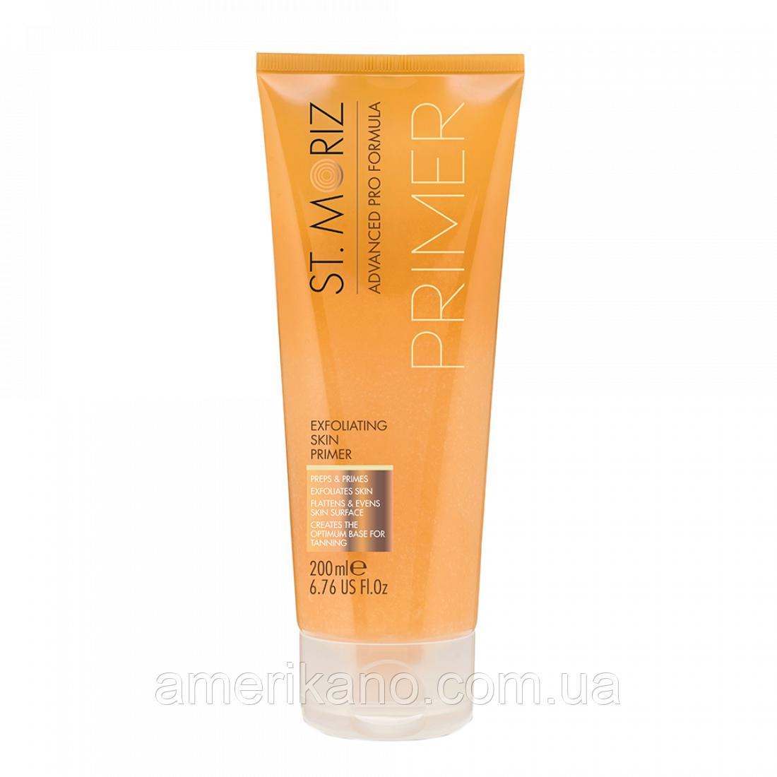 Відлущуючий скраб для тіла St.Moriz Advanced Exfoliating Skin Primer, 200 мл