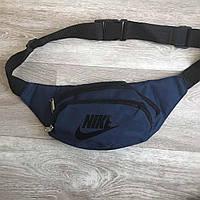 Бананка мужская Nike, фото 1