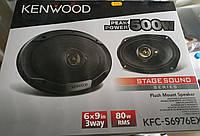 Автоакустика Kenwood KFC-S6976EX, фото 1