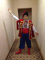 Прокат украинского национального костюма Казак