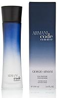 Мужская туалетная вода Armani Code Summer Eau Fraiche Pour Homme  - 100 мл