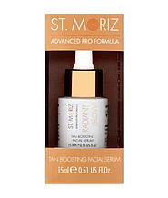 Сыворотка-автозагар для лица St Moriz Advanced tan boosting facial serum 15 мл