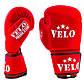 Боксерские перчатки Velo AhsanStar (AIBA mod) (8,12 oz,Flex, цвета в ассортименте), фото 4