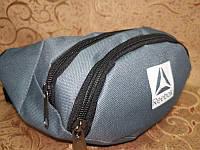 (13*28)Детская сумка на пояс REEBOK серый Оксфорд ткань спортивные барсетки Девочка и мальчик опт