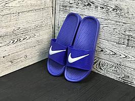Шлепанцы мужские резиновые синие с белым лого Nike (реплика)