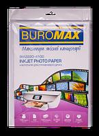 Глянцевая фотобумага А4 buromax bm.2220-4100 180г/м² на 100 листов