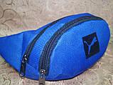 (13*28)Детская сумка на пояс PUMA электрик Оксфорд ткань спортивные барсетки Девочка и мальчик опт, фото 3
