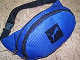 (13*28)Детская сумка на пояс PUMA электрик Оксфорд ткань спортивные барсетки Девочка и мальчик опт, фото 2