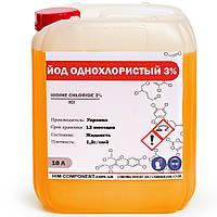 Йод однохлористый 3%, 12 кг, фото 1
