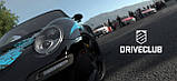 DriveClub (Серия Хиты PlayStation, Russian version, PS4), фото 3