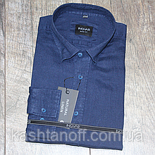 Рубашка Ingvar, лен синего цвета