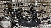 Набор посуды для кухни German Family GF-2023 12 предметов черные силиконовые ручки  Модель: GF-2023