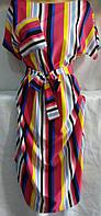 Платье с полосками женское (ПОШТУЧНО)