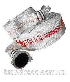 Рукав кран ∅51 мм с ГР-50 для пожарного шкафа, Харьков