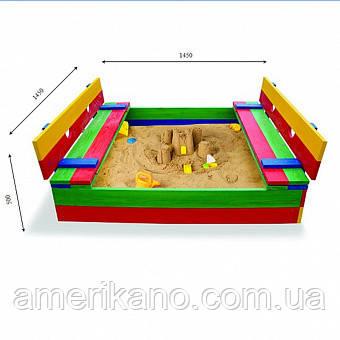 Дитяча пісочниця для двору ігрова, розмір 145х145 див. Дерево. Кольорова з кришкою та лавами. Трансформер.