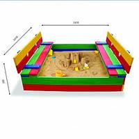 Детская песочница для двора игровая, размер 145х145 см. Дерево. Цветная с крышкой и лавками. Трансформер.