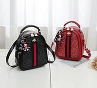 Стильный женский рюкзачок сумочка