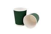 Гофрированный стакан 185 мл, зеленый (20 шт в рукаве) 061420005, фото 1