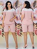 Стильный  костюм   (размеры 48-54) 0243-89, фото 3