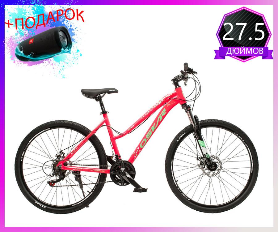 """Велосипед горный Oskar 27.5"""" 1851 Алюминий Розовый с амортизацией Хардтейл Велосипед гірський MTB рожевий"""