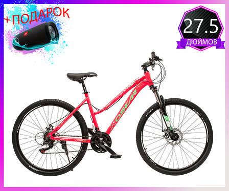 """Велосипед горный Oskar 27.5"""" 1851 Алюминий Розовый с амортизацией Хардтейл Велосипед гірський MTB рожевий, фото 2"""