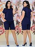 Стильный  костюм   (размеры 48-54) 0243-90, фото 2