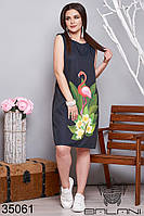 Женское стильное платье с принтом 48-50,52-54