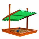 Пісочниця дерев'яна з кришкою для двору ігрова 145 145 див., фото 5