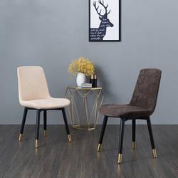 Стілець-крісло Nordic. Модель 2-460