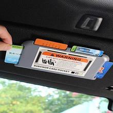 Автомобильный универсальный слот для карт памяти