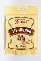 Горчичник-пакет + 103 ™ Семейный №10