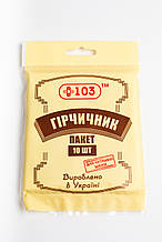Горчичник-пакет + 103 ™ Для чувствительной кожи №10