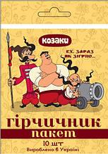 """Горчичник-пакет """"Казаки"""" №10"""