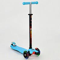 Самокат Best Scooter MAXI. 4 колеса, Светящиеся колеса. Разные расцветки