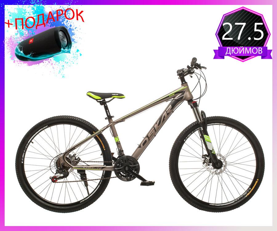 """Велосипед горный Oskar 27.5"""" 1857 Сталь Серый с амортизацией Хардтейл Велосипед гірський MTB сірий"""