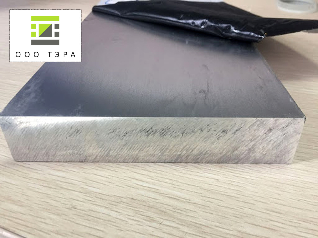 Куски алюминиевого листа 138 мм сплав Д16 150 х 585