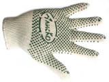 Перчатки рабочие трикотажные с ПВХ Алиско усиленные