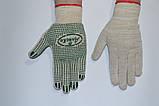 Перчатки рабочие трикотажные с ПВХ Алиско усиленные, фото 2