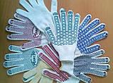 Перчатки рабочие трикотажные с ПВХ Алиско усиленные, фото 3
