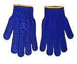 Перчатки рабочие трикотажные с ПВХ точкой, синий, фото 2