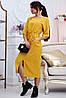 Платье миди офисное 2021, фото 5