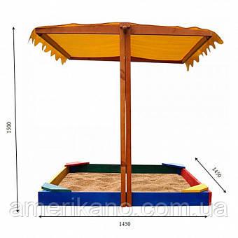 Песочница деревянная с крышкой для двора игровая 145 на 145 см.