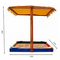 Песочница деревянная с крышкой для двора игровая 145 на 145 см., фото 1